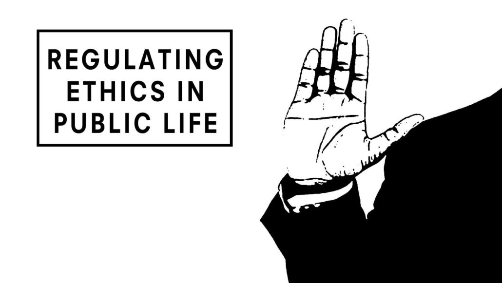 Public ethics in court